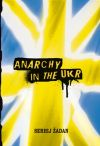 zhadan_anarchy_in_the_ukr