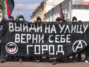 Vlad tupikin 2009