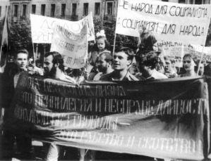 Vlad tupikin 1988