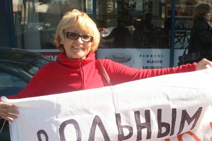 marina_bogdanovic_vilnius