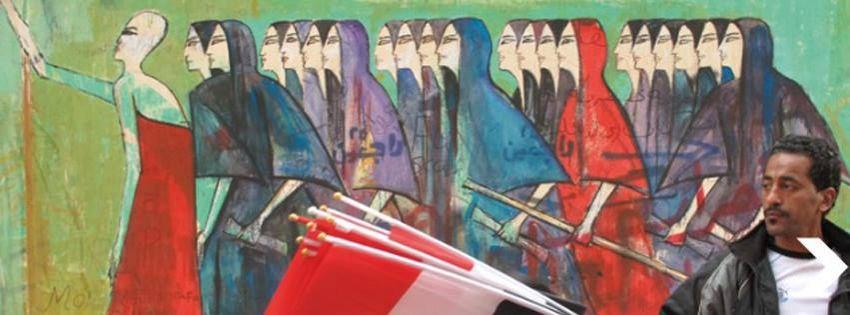 b_850_315_16777215_00_images_iliustracijos_2014_vilnius_Politiniai_Kairo_grafičiai_revoliucijos_iliustracija_pasipriešinimo_įrankis_ir_viešoji_erdvė.jpg